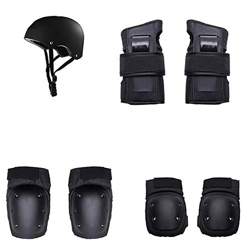 スラム街スキニー合図スケートボード用ヘルメット、保護具セット、成人用換気装置、換気装置、自転車用アウトドアスポーツに快適(サイズ50-61CM)