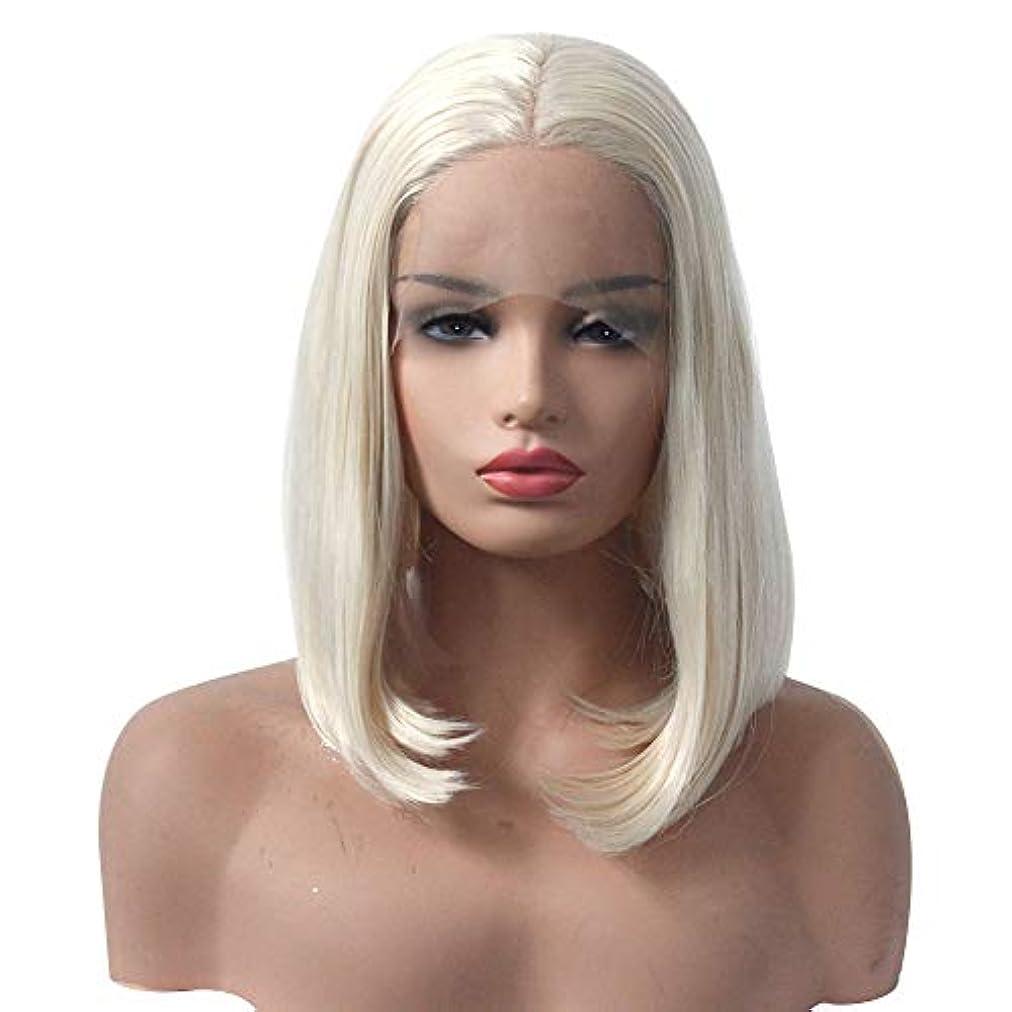 乱暴な増加する健康的slQinjiansav女性ウィッグ修理ツール女性ボブロングストレート接着剤レスレースフロント合成ヘアウィッグコスプレヘアピース