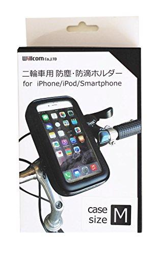 ウィルコム スマホホルダー iPhone6/6s対応 二輪車用 防塵防滴 Mサイズ(75㎜×140㎜まで対応) CH-25