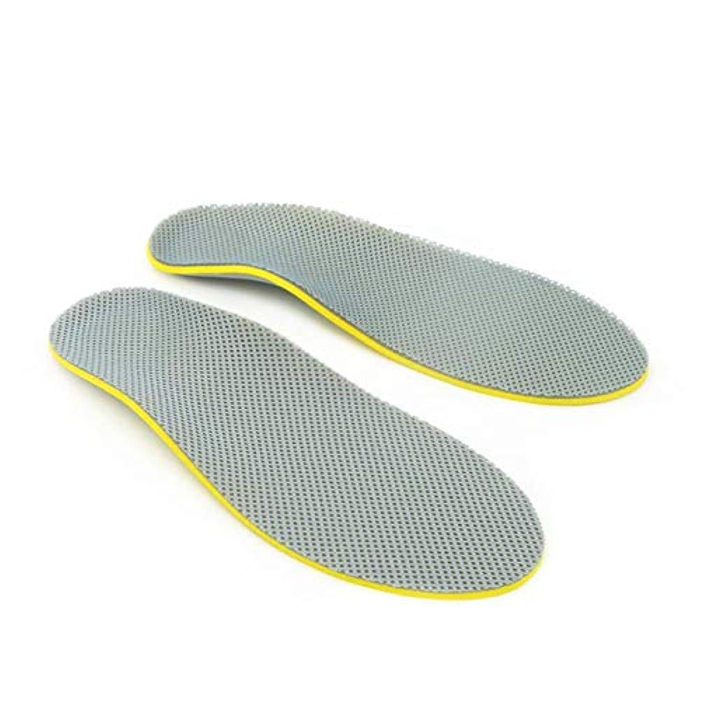 機関車ムスタチオ反対したDeeploveUU 超軽量整形外科靴インソール矯正用中敷通気性アンチショックアンチスウェットフラットフットシューズインソール全長