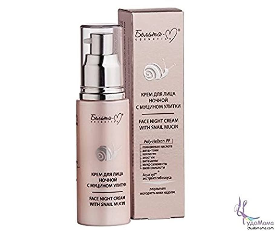 Night Moisturizer for Face with Snail Extract, Hyaluronic Acid, and Peptides, Cream- Moisturizer for Dry Skin,...