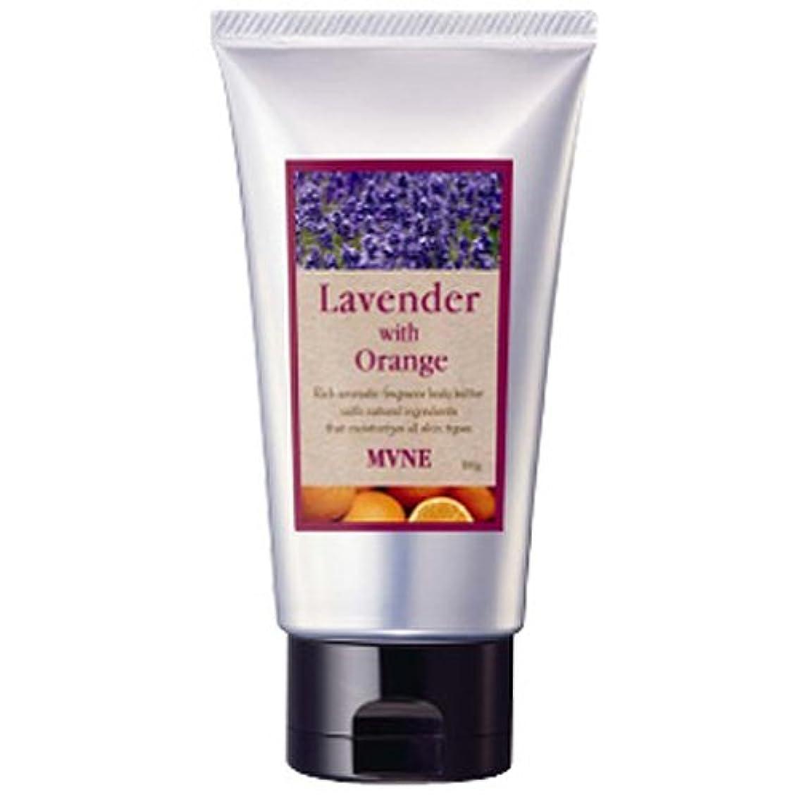 葡萄嫌な鎮痛剤MVNE ボディバター ラベンダーwithオレンジ 100g