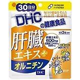 DHC 肝臓エキス+オルニチン 90粒(30日分) 201702