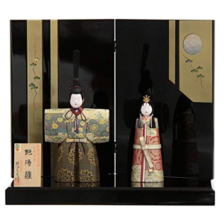 雛人形 木目込み立雛平飾り【艶陽雛】[193to1038]柿沼東光 伝統工芸品 雛祭り