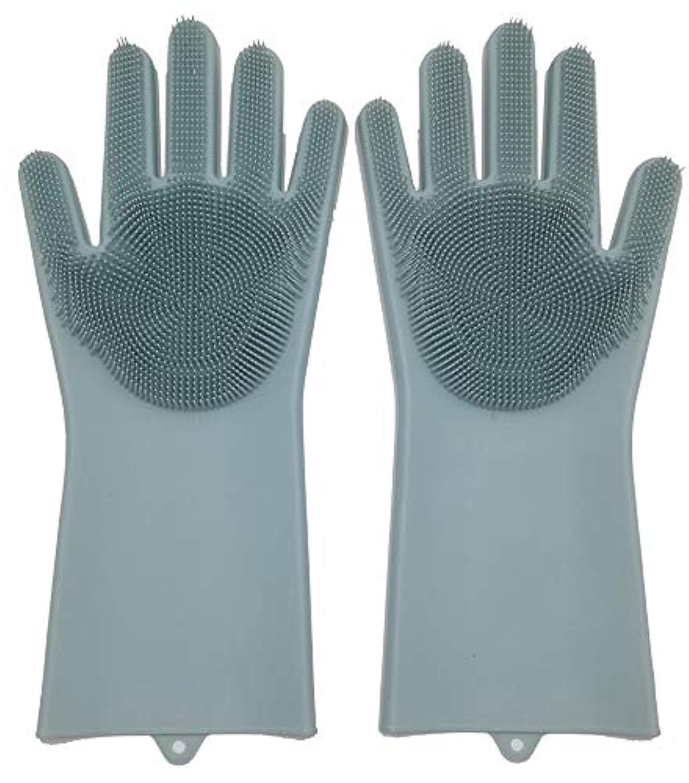 YFF清潔な手袋 手袋の多機能 キッチン食器用手袋 食品グレードのシリコーン製 良好な断熱特性は電子レンジ オーブン バーベキューなどで使用できます 車を洗うときにも使用できます