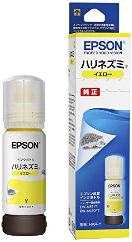 EPSON 純正 インクボトル HAR-Y  イエロー ハリネズミ