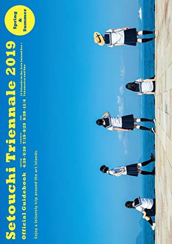 Setouchi Triennale 2019 Official Guidebook (Spring & Summer)Enjoy a leisurely trip around the art islands. (BT BOOKS)