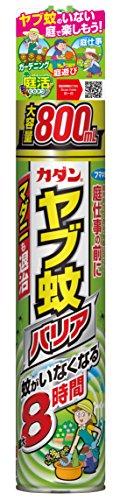 カダン ヤブ蚊バリア 800mL 1本 園芸用虫よけ・殺虫剤 フマキラー