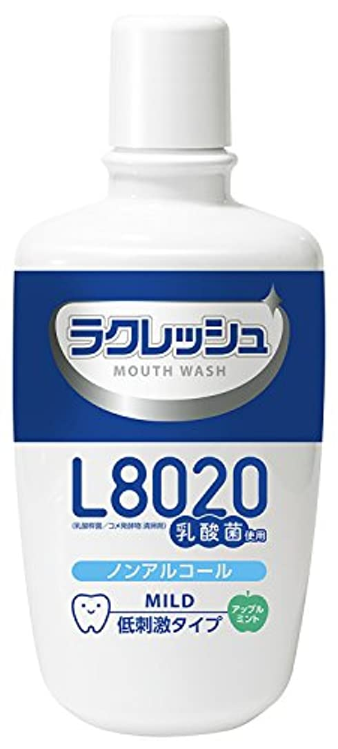 ナラーバー提供するほこりチュチュベビー ジェクス ラクレッシュ L8020 乳酸菌 マウスウォッシュ (マイルド) リキッド?液体 単品 300mL