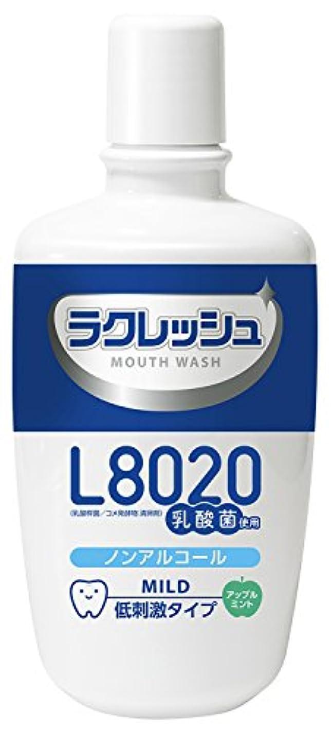 主人敷居蜜ジェクス ラクレッシュ L8020 乳酸菌 マウスウォッシュ 300mL (マイルド)