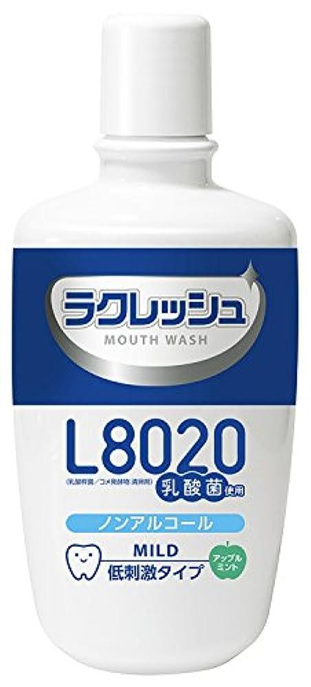 未満大胆なラフジェクス ラクレッシュ L8020 乳酸菌 マウスウォッシュ 300mL (マイルド)