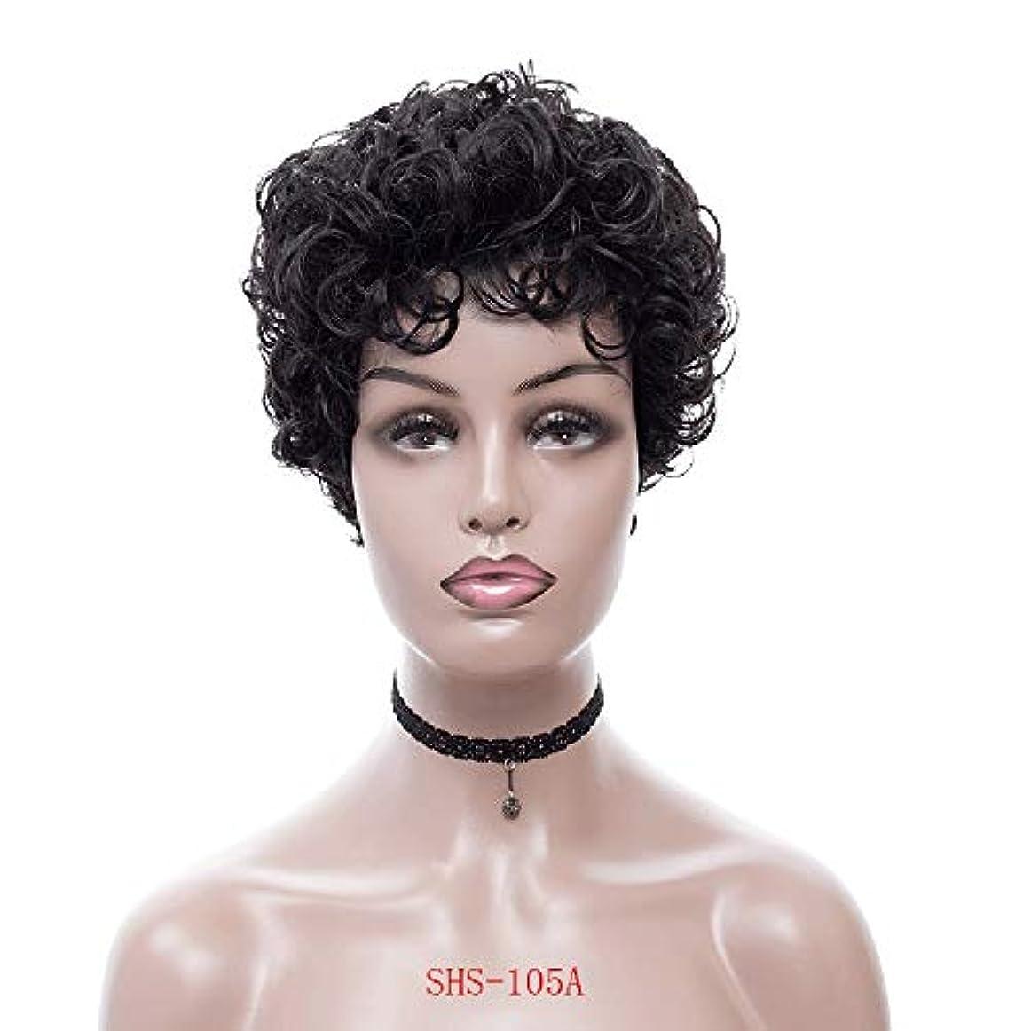 とげのある食事ハプニングESTELLEF黒人女性用ショートカーリーキンキーウィッグふわふわウェーブのかかった人工毛ウィッグナチュラルウィッグ耐熱ウィッグウィッグキャップ付き