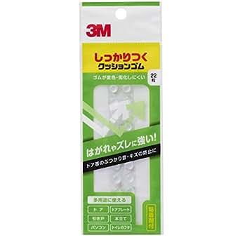 3M しっかりつくクッションゴム 7.9x2.2mm 丸形 22粒 CS-01