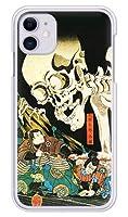 ガールズネオ apple iPhone 11 ケース (どくろ/國芳) Apple iPhone11-PC-UKY-0021