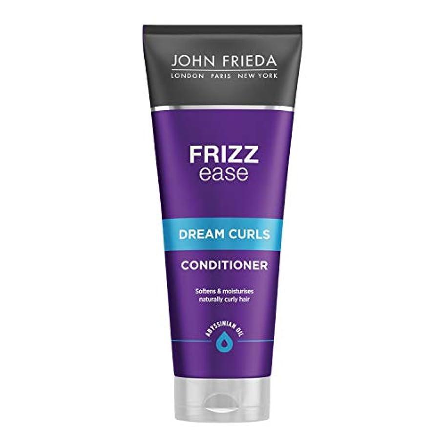 一貫性のないディプロマミットJohn Frieda Dream Curls Conditioner