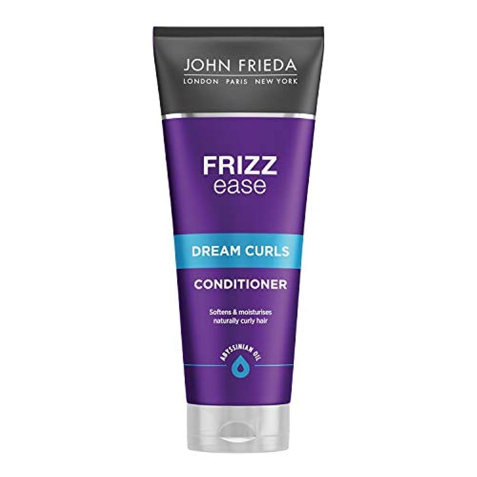 コマース検出可能最初にJohn Frieda Dream Curls Conditioner