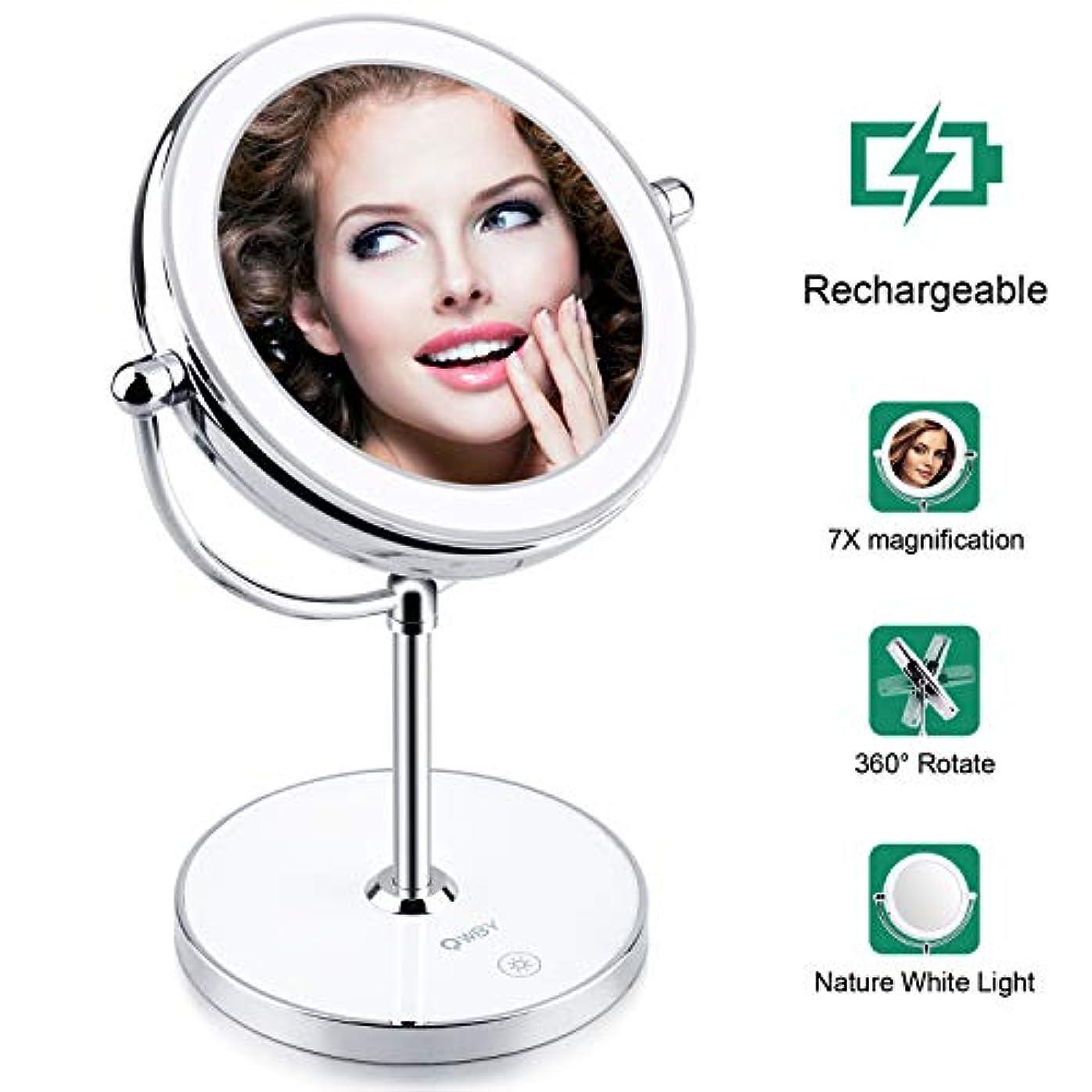 アラブサラボ表示テレマコスWorld Backyard 内蔵 充電式電池とライトで丸い形状 コードレスミラーを適用する美容化粧品 用 化粧鏡両面1X倍率を点灯。 7X