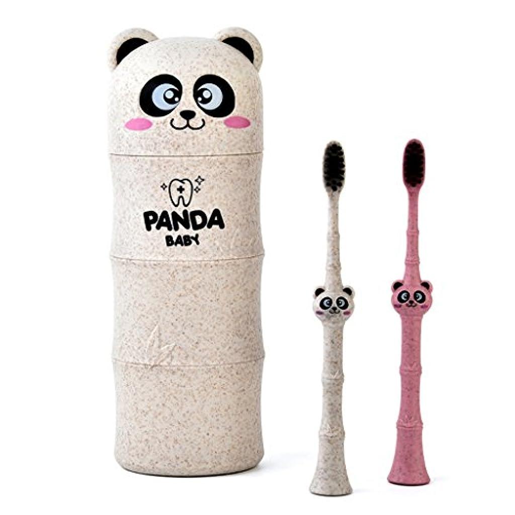 ためにベジタリアン軽くManyao 1セットベビー歯ブラシ小麦ストロー漫画パンダ幼児子供歯科口腔ケア (ベージュ)