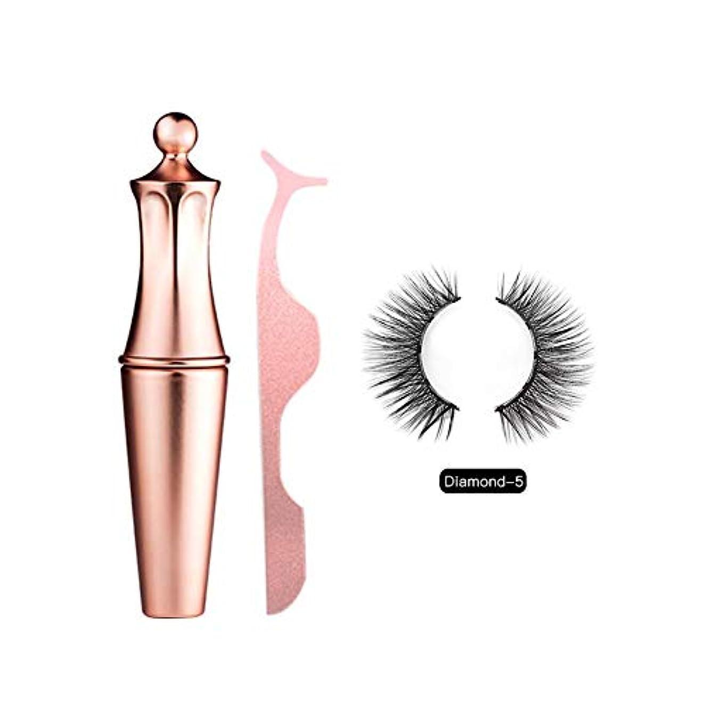 ヘクタール供給幻想磁気アイライナーセット 3Dつけまつげ 磁気アイライナー 磁気まつげキット 防水 長持ちアイライナーつけまつげ 磁気液体 高速乾燥 使い易い 長持ち 初心者 美容院 化粧品