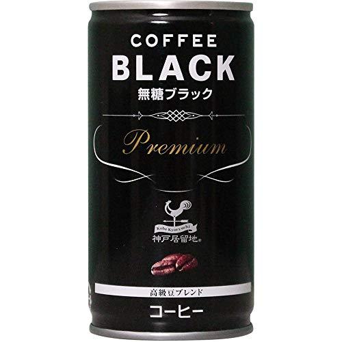 缶コーヒー 神戸居留地 BLACK(ブラック) 無糖 185g 1セット(6缶) 富永貿易