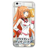 iPhone6カバー 『プラスティック・メモリーズ』 絹島ミチル