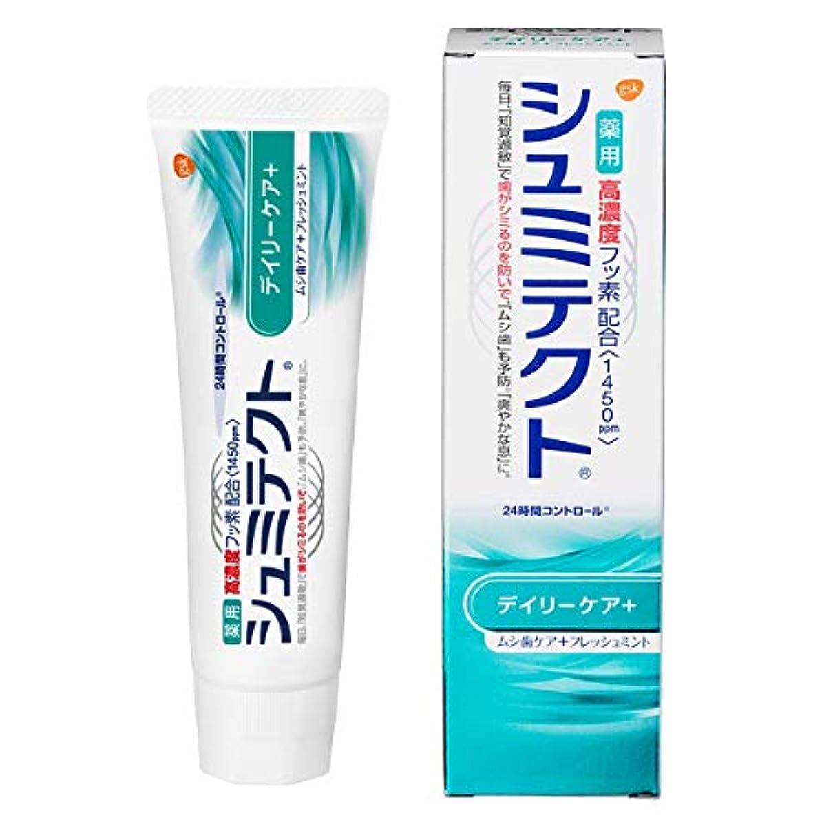 [医薬部外品]薬用シュミテクト デイリーケア+ 高濃度フッ素配合<1450ppm> 知覚過敏予防 歯磨き粉 90g