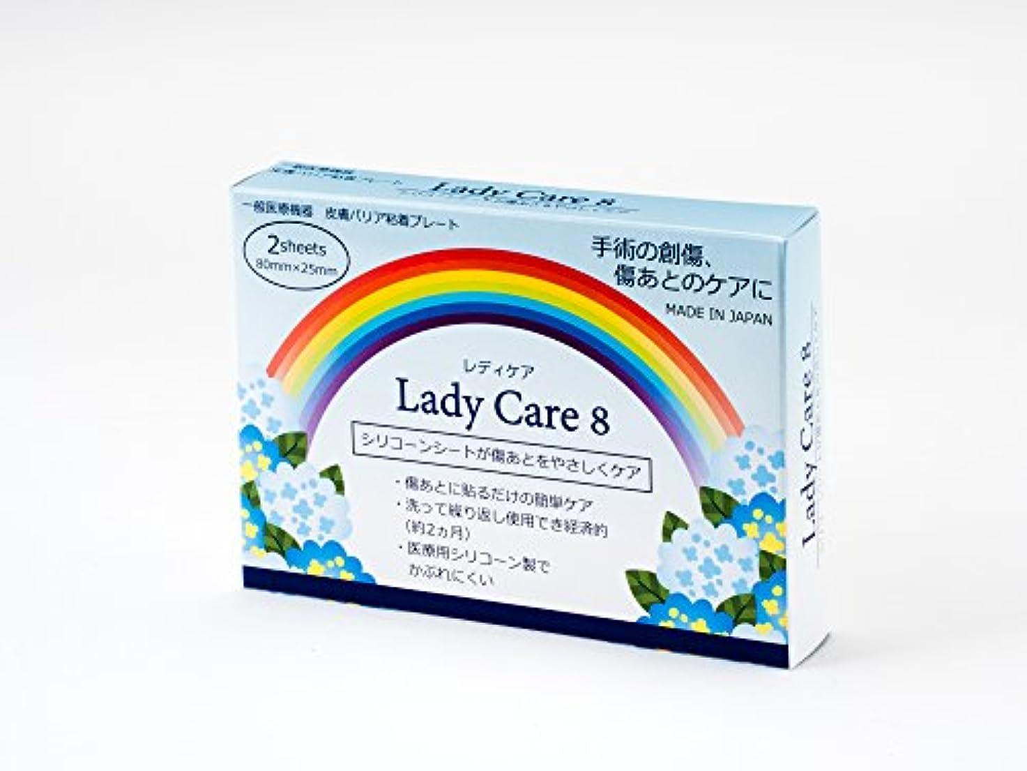 夢手がかりスリムギネマム Lady Care8 レディケア8 【8cm×2.5cm】 2枚入り 術後