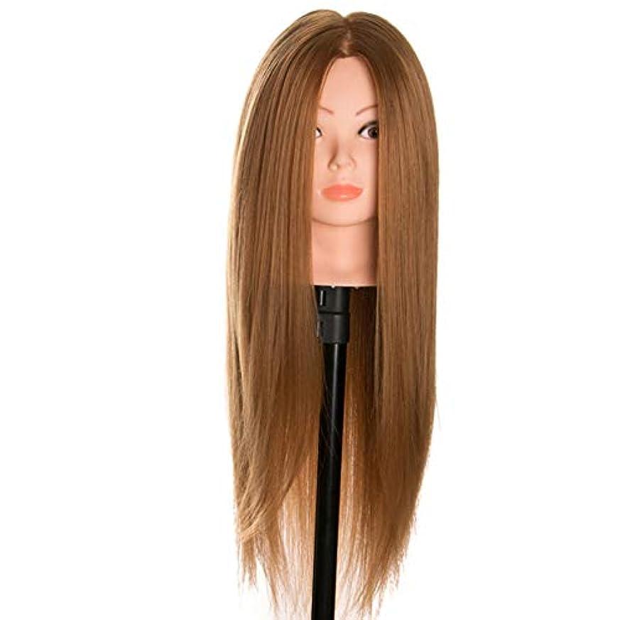 ダニ足音理論メイクディスクヘアスタイリング編み教育ダミーヘッド理髪ヘアカットトレーニングかつらサロンエクササイズヘッド金型3個
