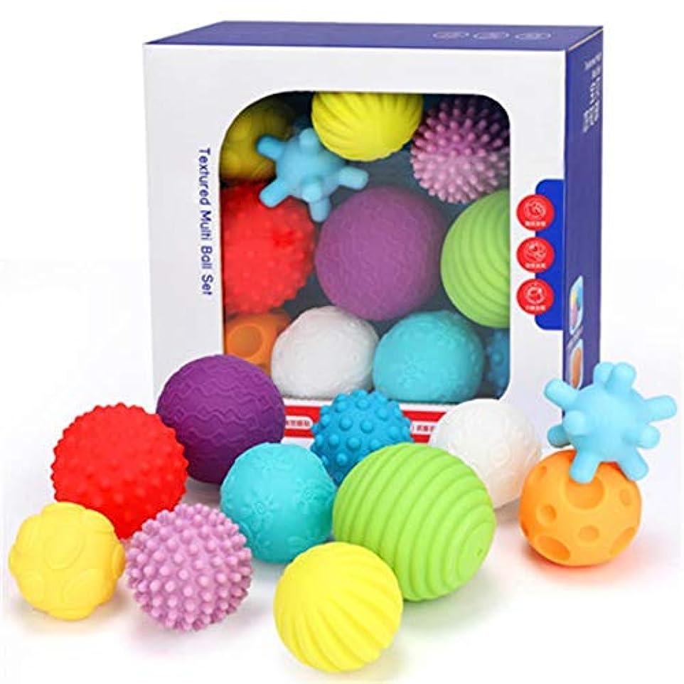 施し羽設計図WSIECQ 赤ちゃんのおもちゃ 手掴みボール ソフトボール テクスチャード加工 マルチボールセット 触ってマッサージする赤ちゃんの触覚を育むおもちゃ ソフトボール One Size