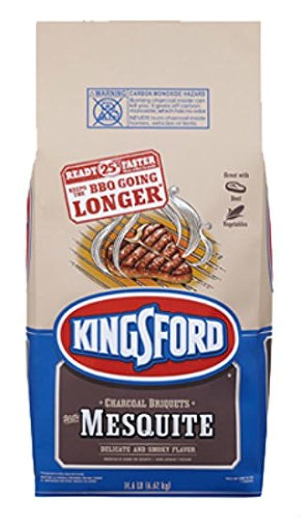 百請求ホールドキングスフォード メスキートフレーバー 6.6kg Kingsford Charcoal with Mesquite 14.6 lbs [並行輸入品]