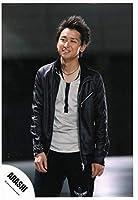 嵐 ARASHI 公式生写真 Crazy Moon ~キミ・ハ・ムテキ~ MV&ジャケ写撮影オフショット 【大野智】