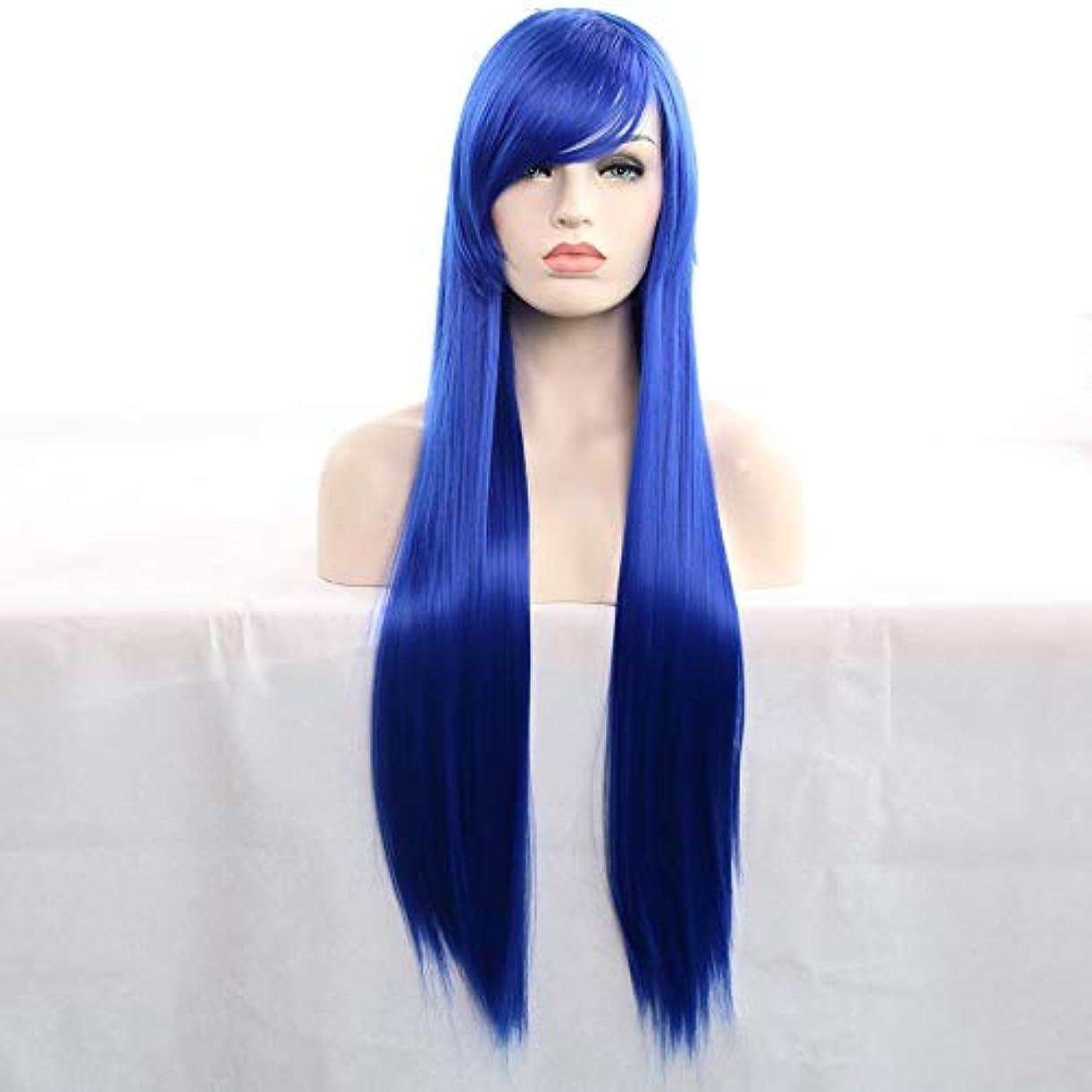 免除山積みのアコード女性用ロングナチュラルストレートヘアウィッグ31インチ人工毛替えウィッグハロウィンコスプレ衣装アニメパーティーウィッグ(ウィッグキャップ付き) (Color : 青)