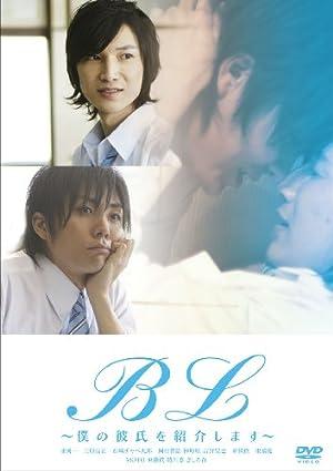 B L ~僕の彼氏を紹介します~ [DVD]