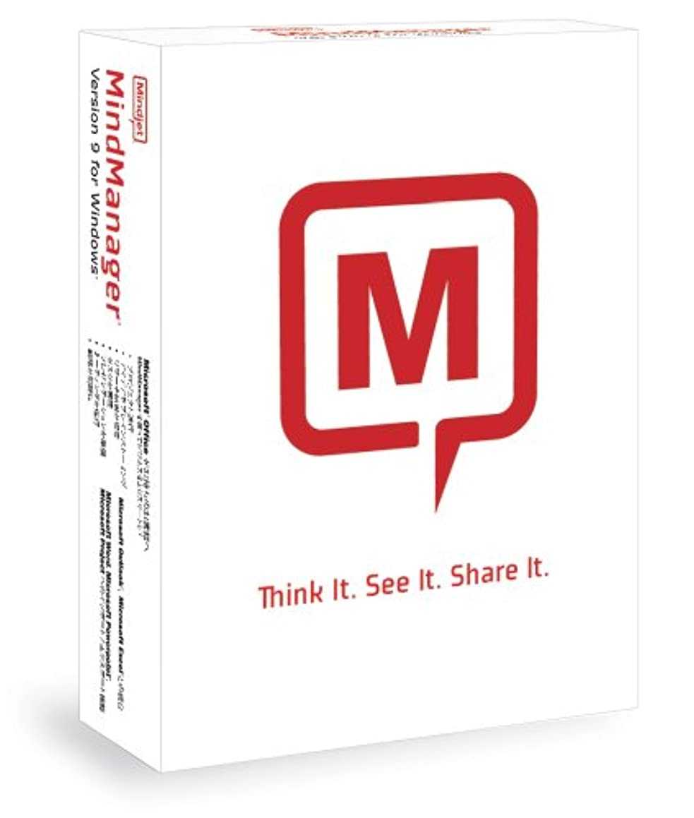 省略する理由スリチンモイMindManager 9 日本語版 アップグレード(MindManager 8、Pro 7より)