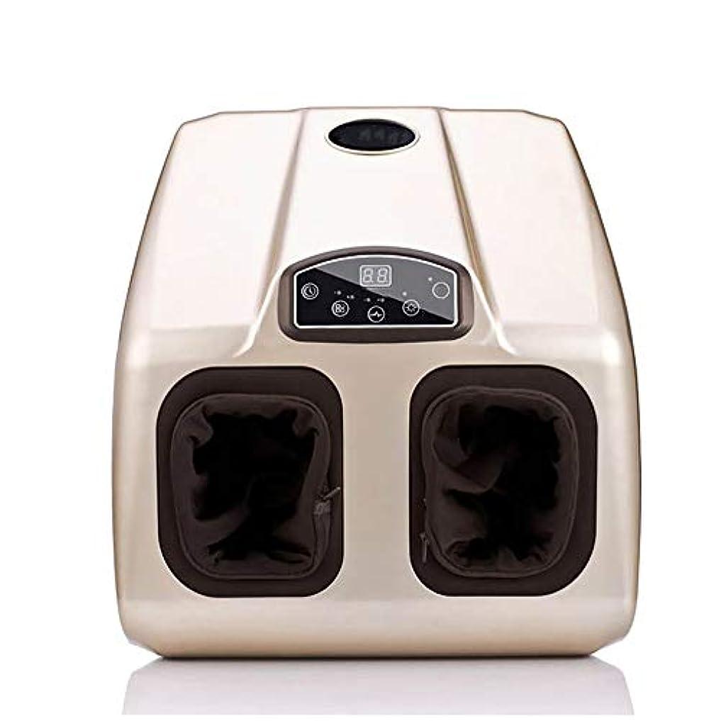 家族これまでビデオ指圧フットマッサージャーディープニーディングマッサージャーローリングホット機能空気圧痛を和らげる