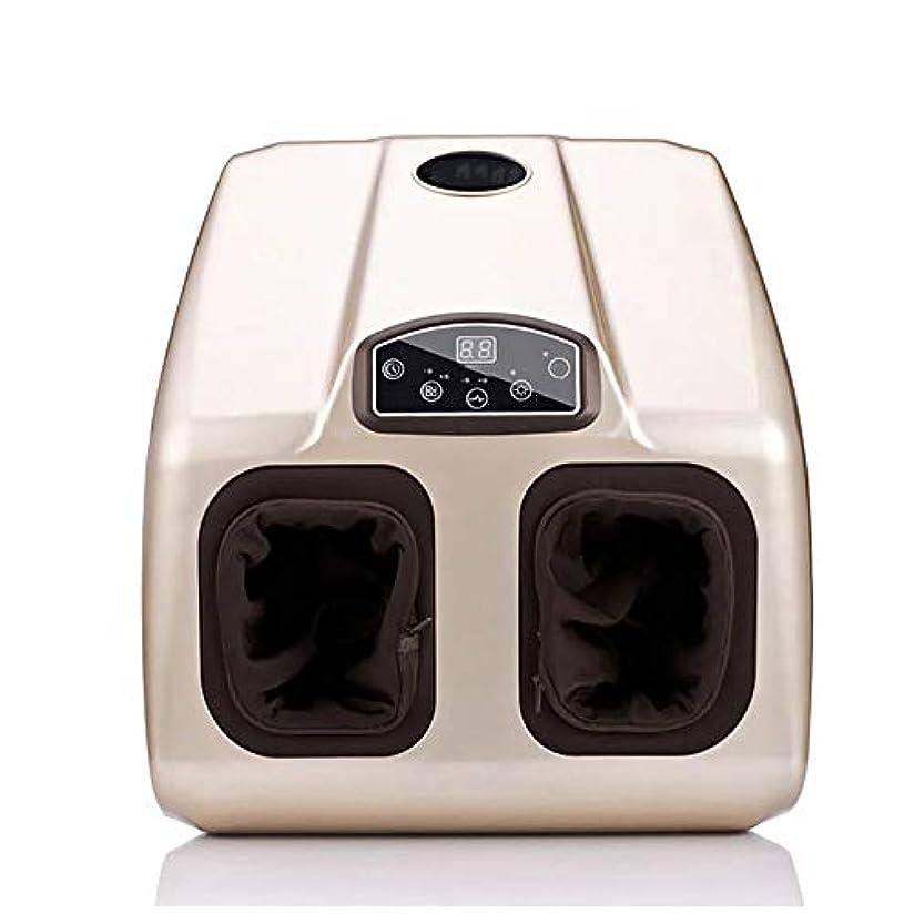 透明に動力学ごみ指圧フットマッサージャーディープニーディングマッサージャーローリングホット機能空気圧痛を和らげる