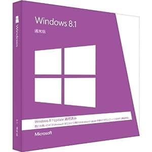 Microsoft Windows 8.1 最新版 [Windows 8.1 Update 適用済みパッケージ]