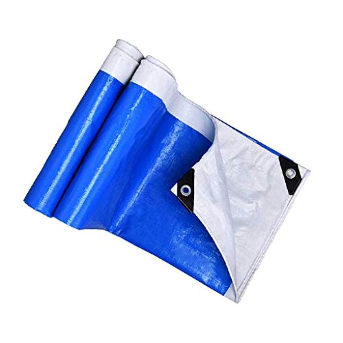 環境に優しい一元化するアームストロング防水シート厚手防水防水シートシート屋外キャンプ用プレミアム品質カバータープ (Size : 7mx5m)