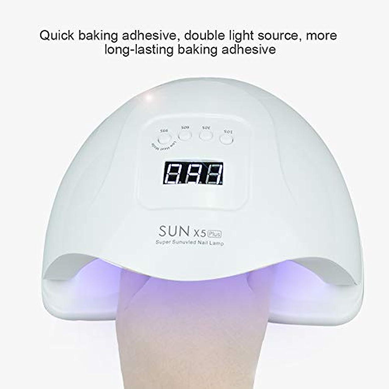 すばらしいです規則性部分的Decdeal ネイルドライヤー 80W UVランプ LEDランプ ネイルネイルドライヤーアートツール用 スマートポーランドセンサーライト