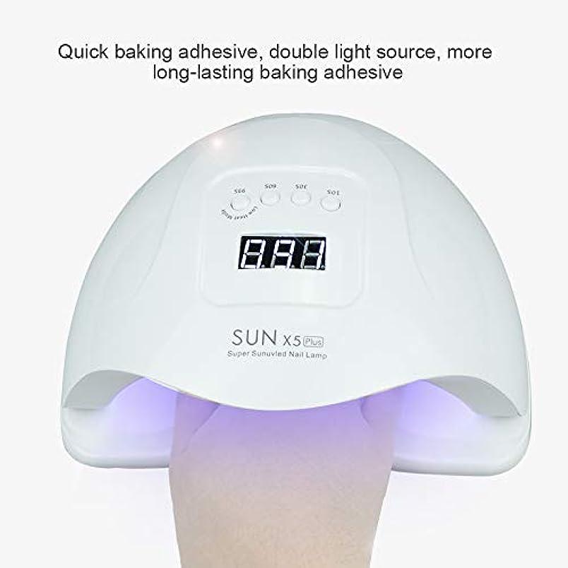 腸完璧な本当にDecdeal ネイルドライヤー 80W UVランプ LEDランプ ネイルネイルドライヤーアートツール用 スマートポーランドセンサーライト