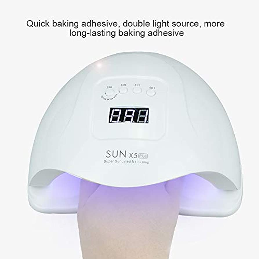 アコー最大の物理Decdeal ネイルドライヤー 80W UVランプ LEDランプ ネイルネイルドライヤーアートツール用 スマートポーランドセンサーライト