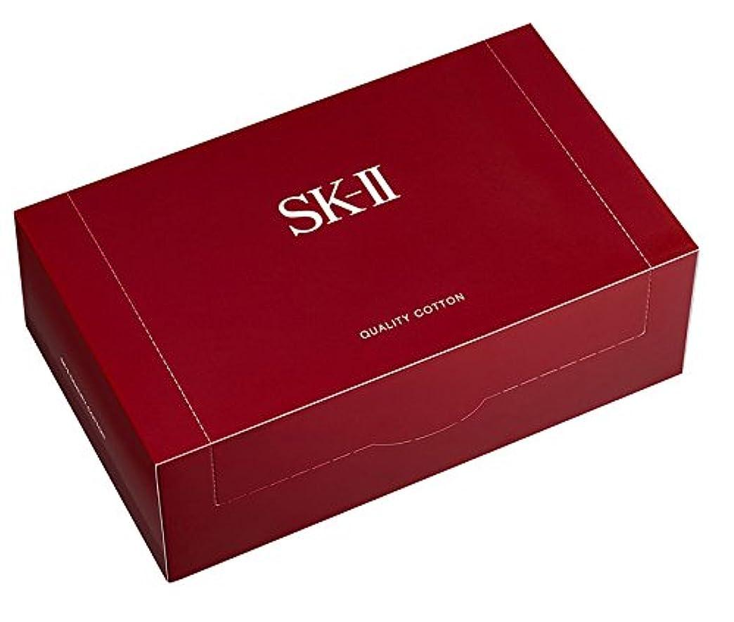 スリッパ出力思想SK-II クオリティーコットン 《100枚入》