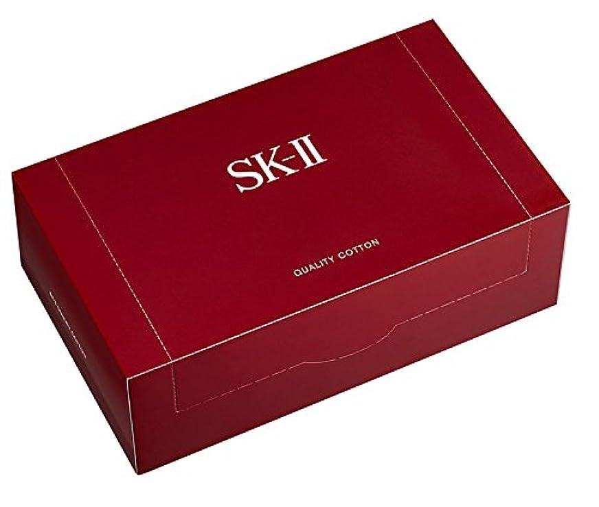 剃るシンク企業SK-II クオリティーコットン 《100枚入》
