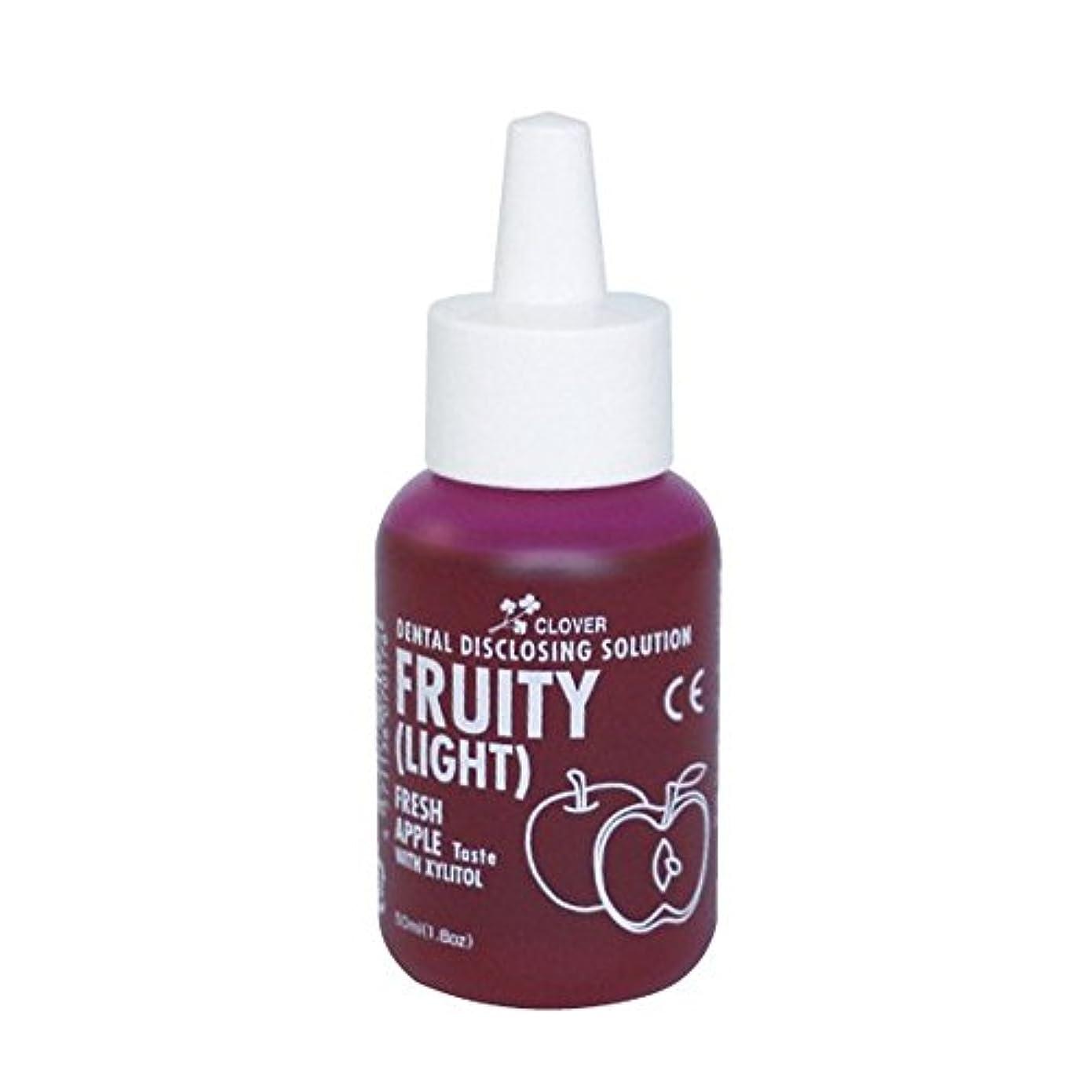 効果的透明に弾力性のある歯垢染め出し液 フルーティライトタイプ 50ml アップル