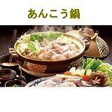 ≪食品 お鍋≫人気!冬のあったかお鍋「山口下関 あんこう鍋」 2404-655