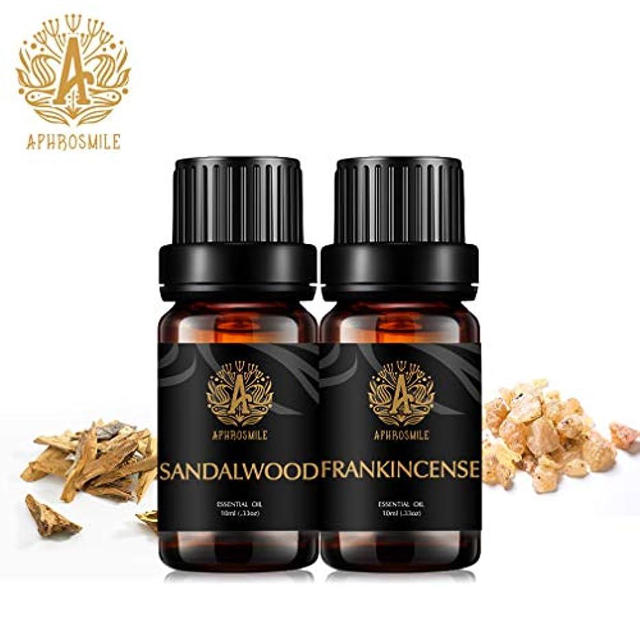剥離奇妙なアメリカAPHORSMILE JP 100% 純粋と天然の精油、サンダルウッド/乳香、2 /10mlボトル - 【エッセンシャルオイル】、アロマテラピー/デイリーケア可能