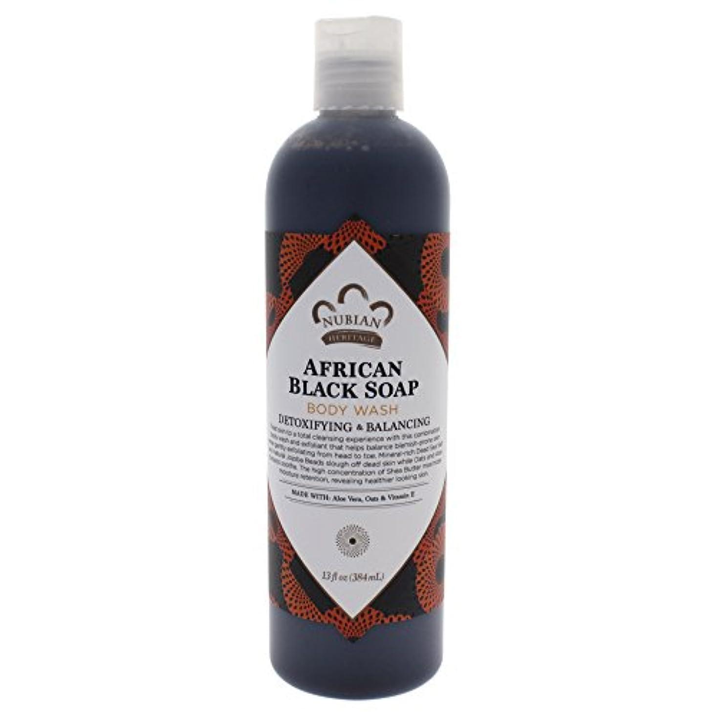 ボトルネック素晴らしいです衣装Nubian Heritage - ボディウォッシュ アフリカ黒石鹸 - 13ポンド [並行輸入品]