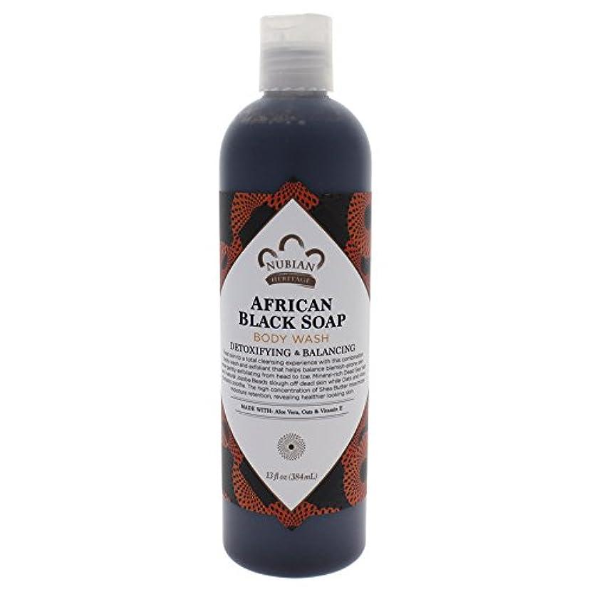 省フリル蓮Nubian Heritage - ボディウォッシュ アフリカ黒石鹸 - 13ポンド [並行輸入品]