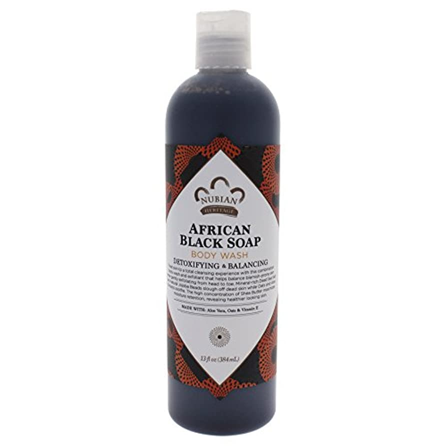 水っぽい心臓いたずらなNubian Heritage - ボディウォッシュ アフリカ黒石鹸 - 13ポンド [並行輸入品]