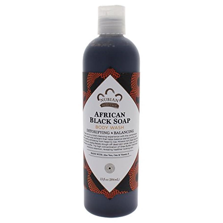 補償地図保証するNubian Heritage - ボディウォッシュ アフリカ黒石鹸 - 13ポンド [並行輸入品]